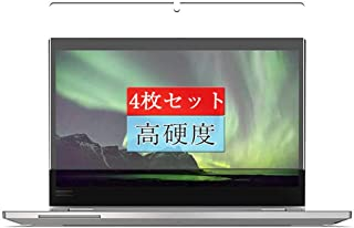 4枚 Sukix フィルム 、 Lenovo ThinkPad L13 Yoga Gen 2 G2 2 IN 1 13.3インチ 向けの 液晶保護フィルム 保護フィルム シート シール(非 ガラスフィルム 強化ガラス ガラス )