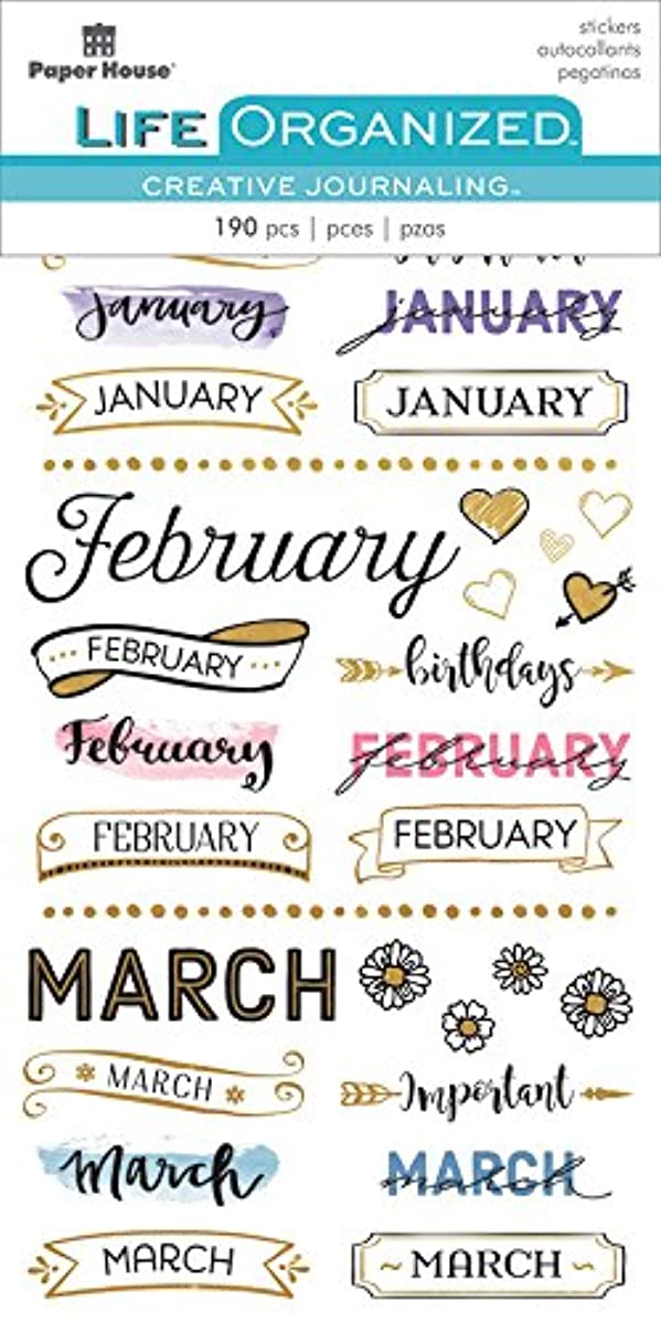 Paper House Productions Planner Stickers, Monthly, 3-Pack, 3 Piece