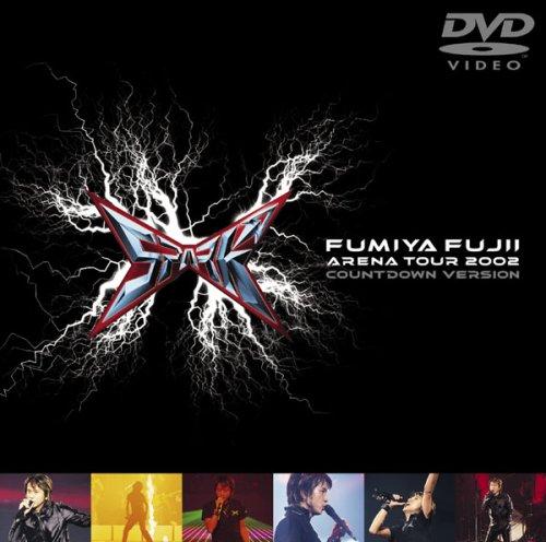 FUMIYA FUJII ARENA TOUR 2002 SPARK COUNTDOWN VERSION [DVD]