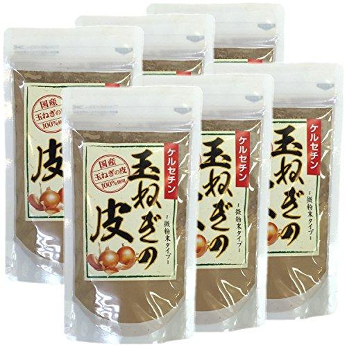 玉ねぎの皮 粉末 100g×6袋セット 国産 巣鴨のお茶屋さん 山年園