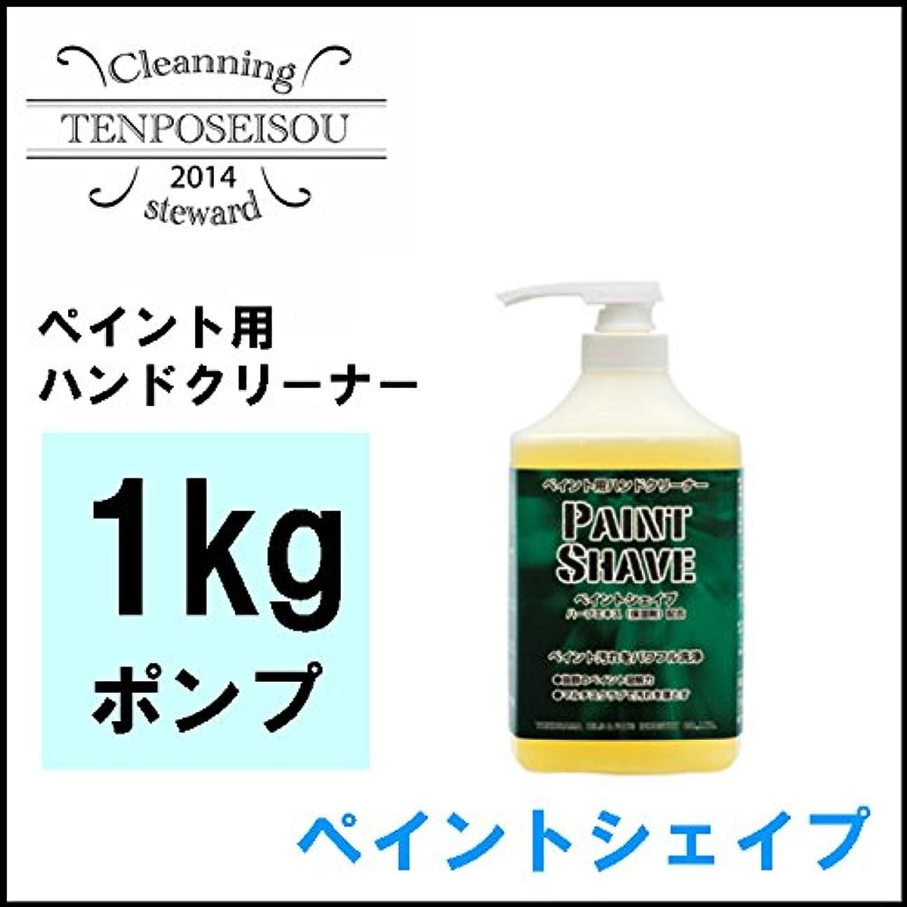情報つなぐ映画横浜油脂工業 ワンタッチクリーナープラス ポリボトル 2kg 4本セット