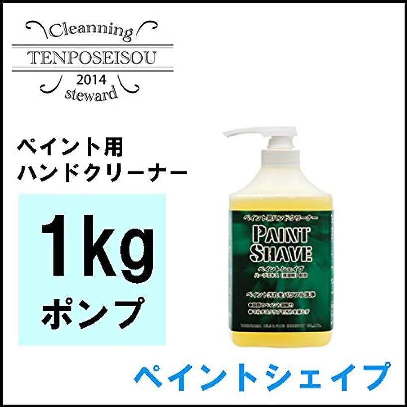 葉巻機械的無駄に横浜油脂工業 ワンタッチクリーナープラス ポリボトル 2kg 4本セット