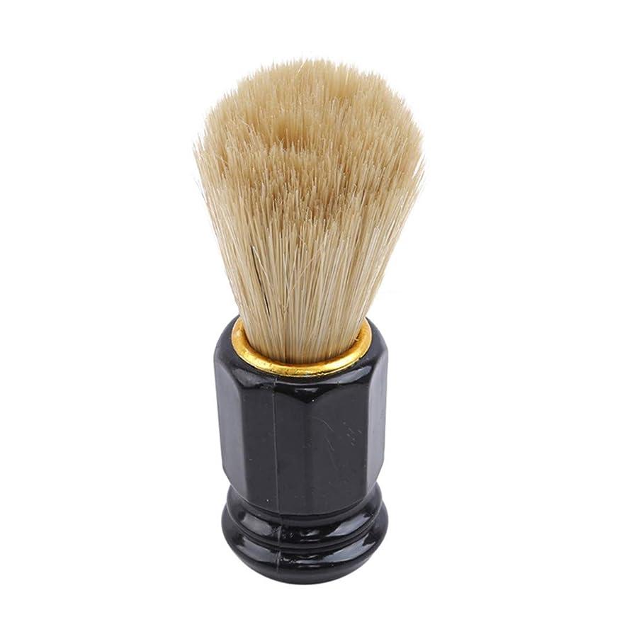 上へ生じる変換Underleaf 男性フェイスクリーニングシェービングマグブラシボウル理容髭ブラシキット理髪アクセサリー