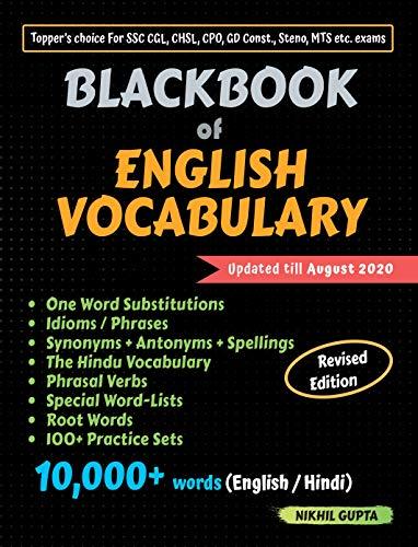 BlackBook of English Vocabulary August 2020