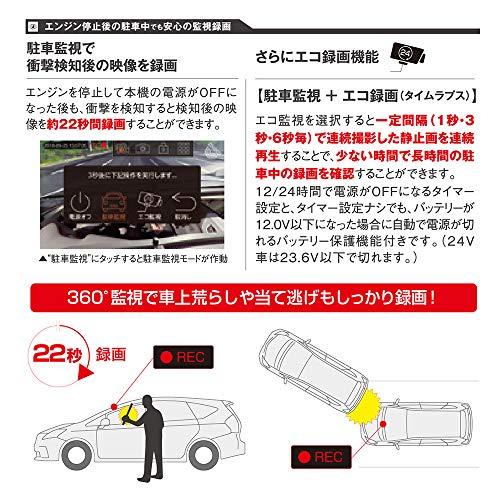 セイワ(SEIWA)360度ドライブレコーダーPIXYDAPDR650SV全方位カメラ5インチタッチパネル200万画素専用microSD(32GB)付GPS12/24V車対応