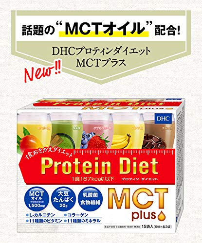 DHC プロティンダイエット MCTプラス 15袋入
