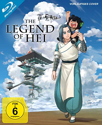 The Legend of Hei - Collector's Edition [Blu-ray]