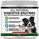 All Natural Enzimi Digestivi per Cani e Gatti | 250ml | Integratori per la Digestione di Altissima Qualità | Con Prebiotici e Probiotici per Lenire lo Stomaco e Aiutare il Sistema Immunitario