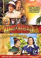 Classic Comedy Box [DVD]