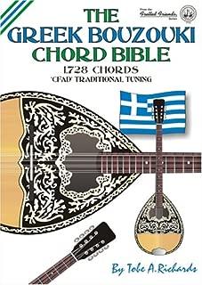 The Greek Bouzouki Chord Bible (Fretted Friends)