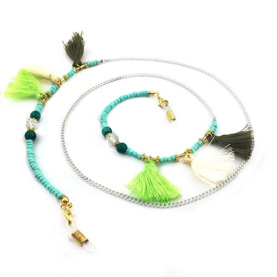 Bohemian Tassels Beaded Sunglass Holder Chain Eyeglass Holder Strap Eyewear Necklace Cord