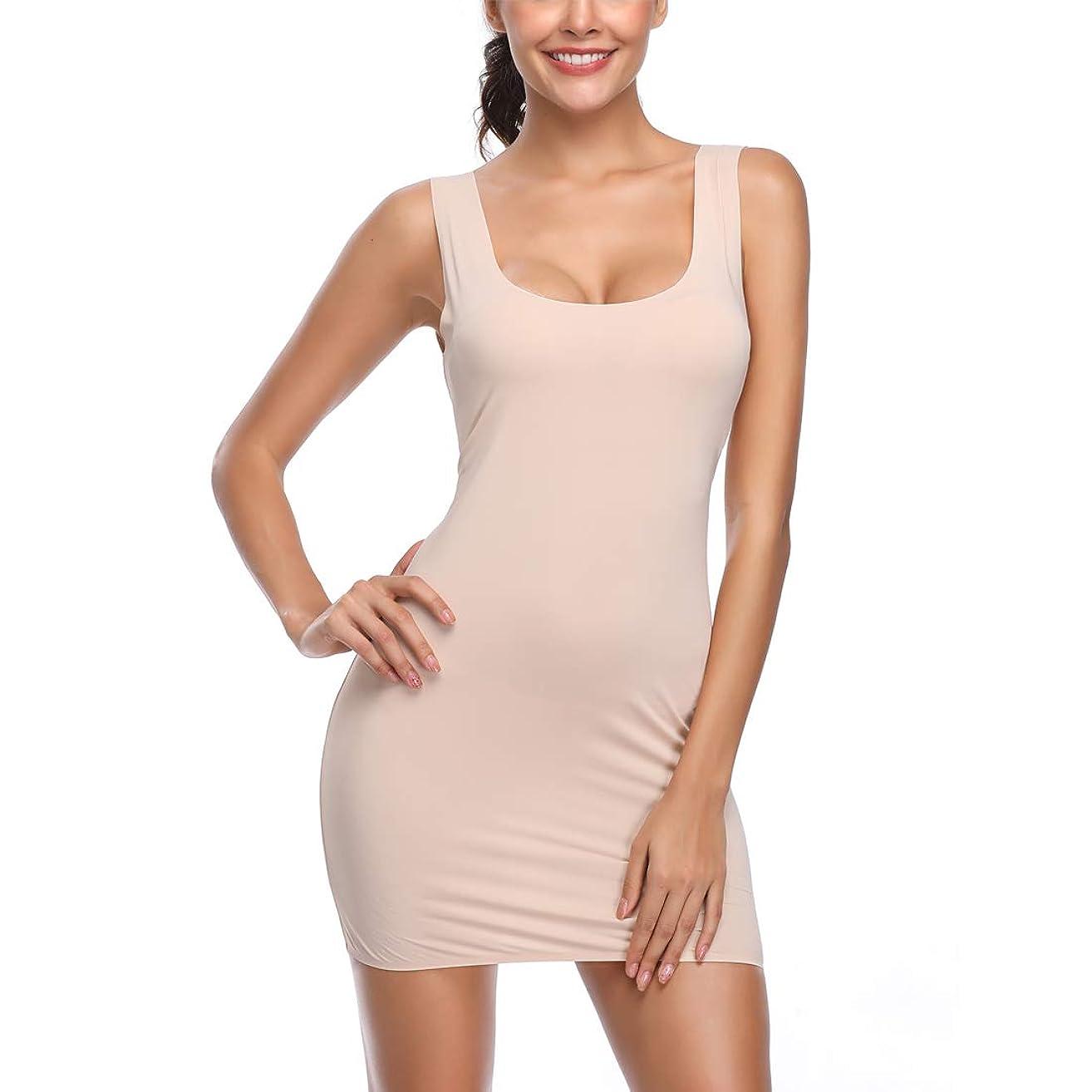 Joyshaper Full Slips for Under Dresses Long cami Slip Dress Scoop Neck Tank Dresses for Women