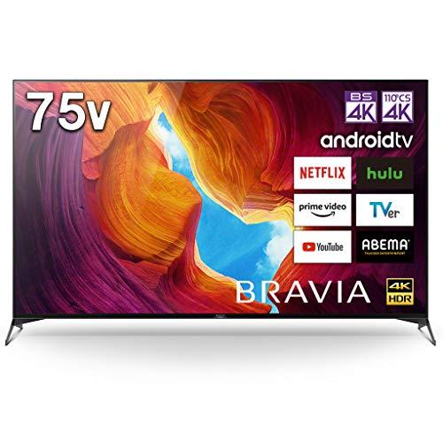 ソニー 75V型 液晶 テレビ ブラビア KJ-75X9500H 4Kチューナー 内蔵 Android TV (2020年モデル)