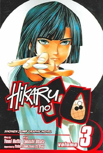 By Hotta, Yumi [ Hikaru No Go, Volume 3 (Hikaru No Go (Paperback) #03) ] [ HIKARU NO GO, VOLUME 3 (HIKARU NO GO (PAPERBACK) #03) ] Feb - 2005 { Paperback }