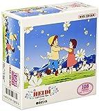 108ピース ジグソーパズル アルプスの少女ハイジ 春のダンス (18.2x25.7cm)