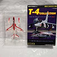 1/144 GIGA Pro AIR WORLD COLLECTION 航空自衛隊 T-4 第13教育飛行隊 白赤塗装(色付き増槽付属)【シークレット】