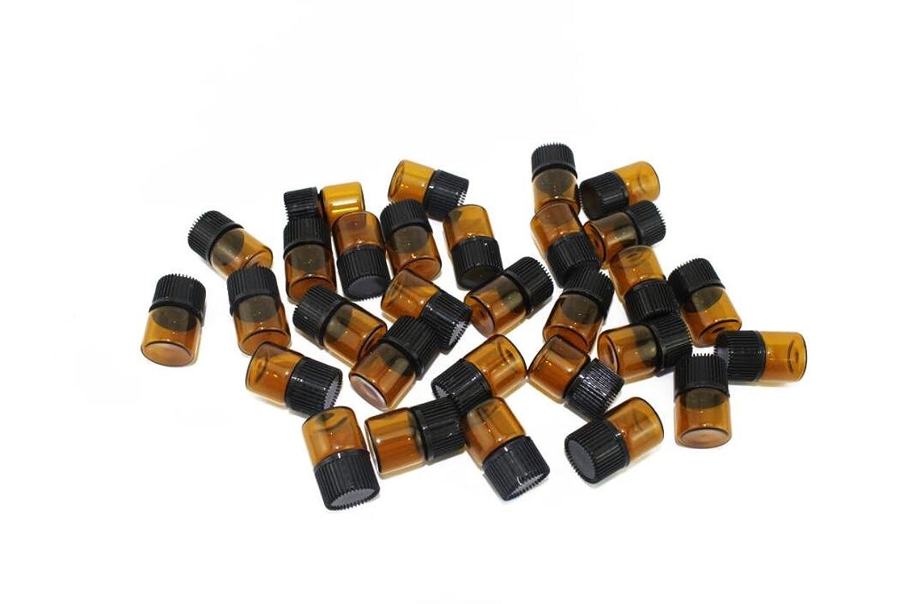 良さトレイル中央値naissant アロマオイル 遮光瓶 30個セット エッセンシャルオイル 保存用 保存容器 茶色 ブラウン (1ml?30本セット)