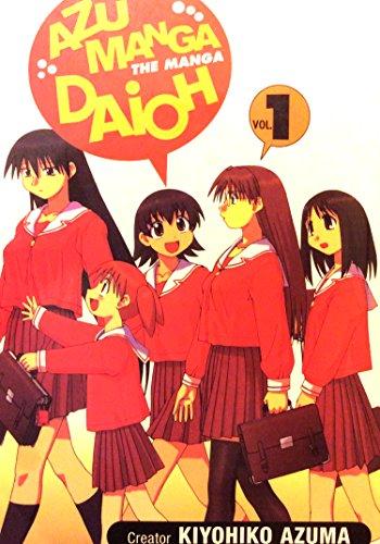 Azumanga Daioh Volume 1