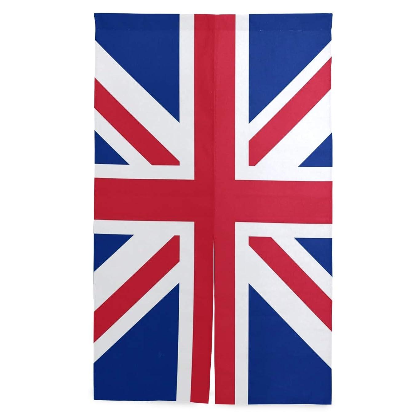 手錠地球あえぎのれん イギリス国旗柄 暖簾 ロング 遮光 のれん 玄関 キッチン リビング 飲食店 出入り口 幅86cm×丈143cm 突っ張り棒付き