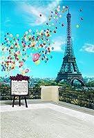 GooEoo 6.5×10フィートパリの背景背景エッフェル塔風景写真撮影のための背景青空バルコニー風景ビニール写真背景スタジオの小道具カラフルな風船誕生日パーティーの装飾