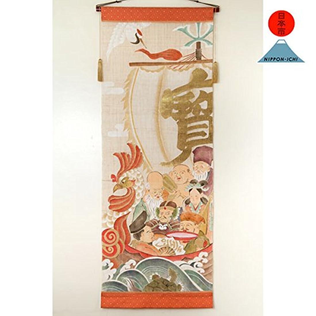 ショートカット市の中心部ダーリン吉祥宝船七福神タペストリー日本市60×165cm