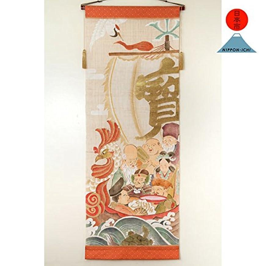 プロペラ内向き反対した吉祥宝船七福神タペストリー日本市60×165cm