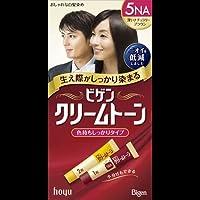 ビゲン クリームトーン 5NA(深いナチュラリーブラウン) ×2セット