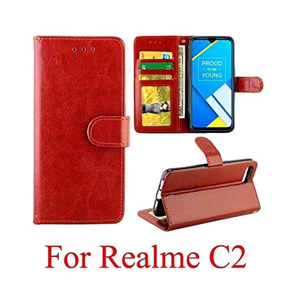 ギャップどちらかホテルホルダー&カードスロット&財布&フォトフレームとOPPO Realme C2クレイジーホーステクスチャ水平フリップレザーケース用 brand:TONWIN (Color : Brown)