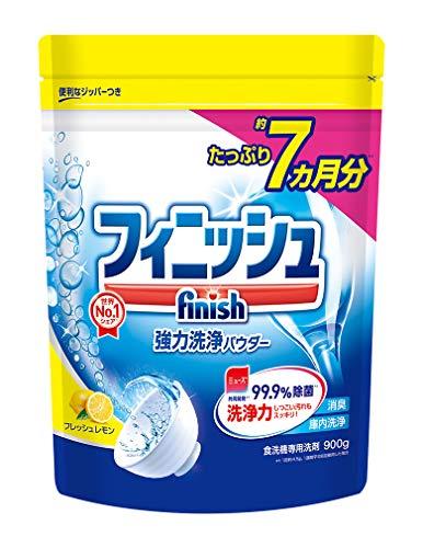 食洗機 洗剤 フィニッシュ パウダー レモン 詰め替え900g (約200回分)