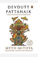 Myth = Mithya: Decoding Hindu Mythology Kindle Edition