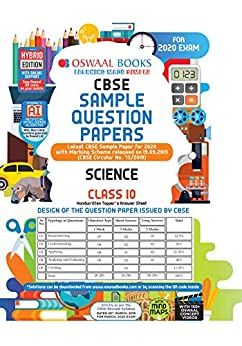 Oswaal CBSE Sample Question Papers Class 10 Science (For March 2020 Exam) by [Oswaal Editorial Board]