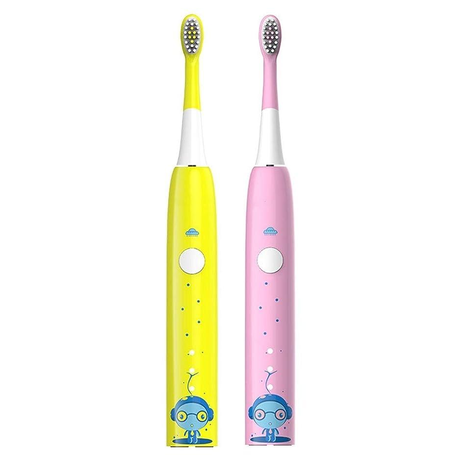 反乱道徳教育みすぼらしいHOHYLLYA 充電式歯ブラシを白くする子供の音波の電動歯ブラシの柔らかい毛の携帯用防水歯ブラシ (色 : Yellow)