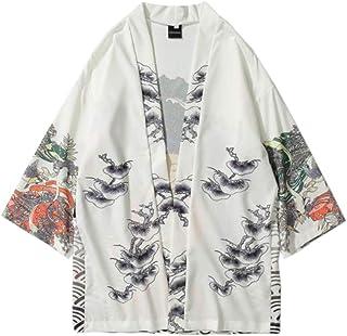 97e2e52d1 Amazon.es: kimono japones hombre - Chaquetas / Ropa de abrigo: Ropa