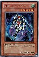 遊戯王カード THE トリッキー LE6-JP004UR