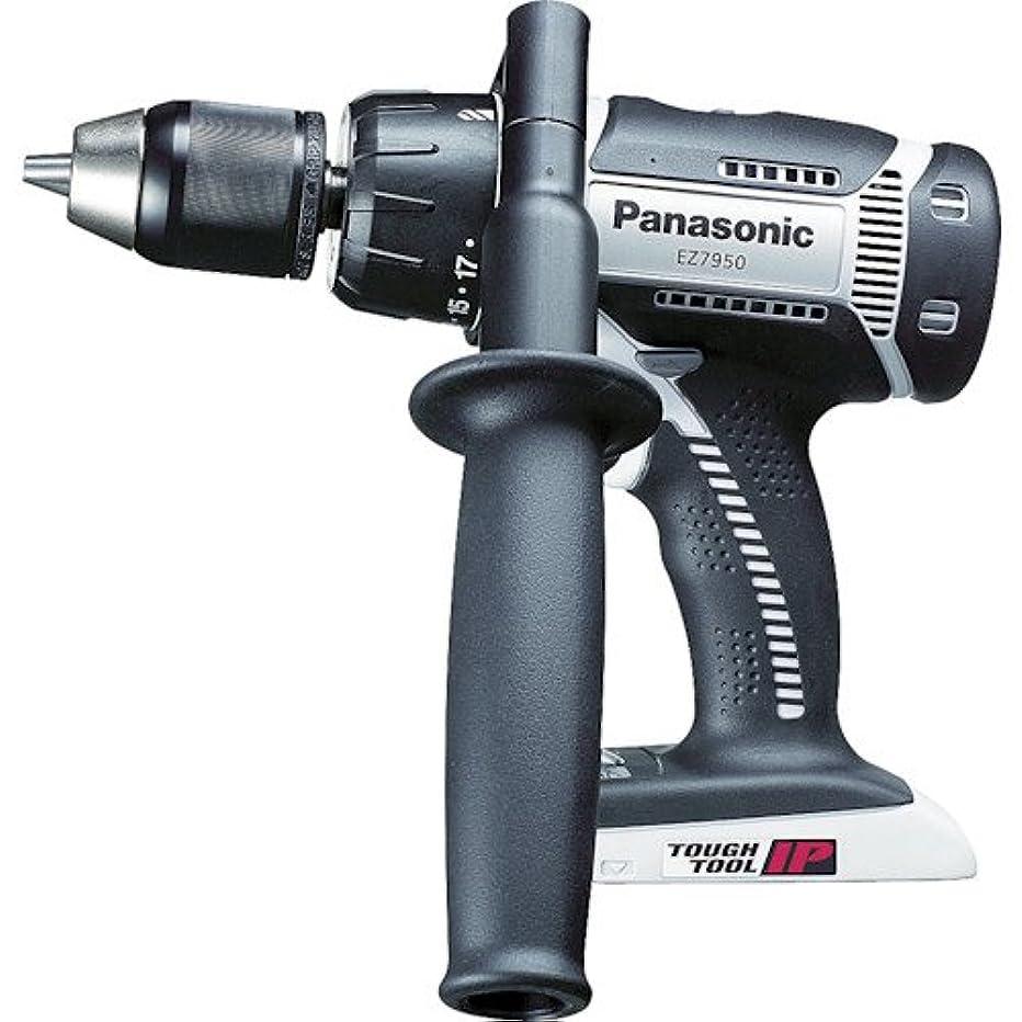 落ち着かない溝不定Panasonic(パナソニック) 充電振動ドリル&ドライバー グレー EZ7950X-H