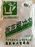 Ban Lan Gen Chong Ji (Isatis Tinctoria Instant Herbal Tea) - 2 pack