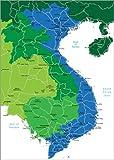 Poster 21 x 30 cm: Vietnam - Politische Karte von Editors