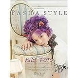 PASHA STYLE Vol.6 - ポートレイト 写真 - (サンエイムック)