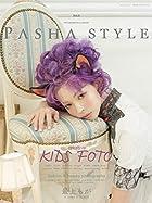 PASHA STYLE Vol.6 - ポートレイト 写真 -