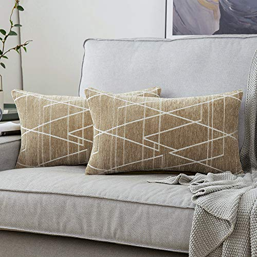 MIULEE Pack of 2 Cushion Covers, Ray Pattern Decorative Square Throw Pillow Case Pillowcases for Couch Livingroom Sofa Bed with Invisible Zipper 30cm x 50cm,12x20 Inches, 2 Pieces Light Brown