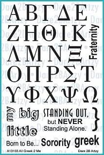 greek letter rubber stamps