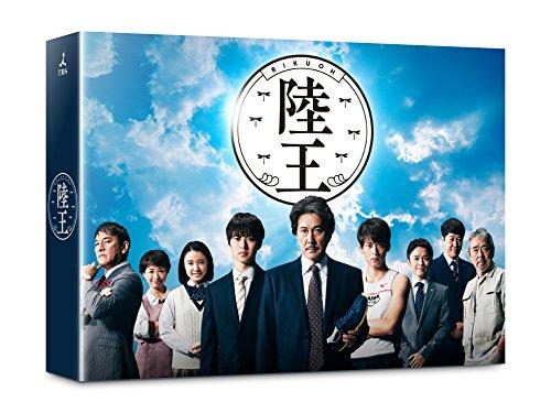 【メーカー特典あり】陸王 -ディレクターズカット版- Blu-ray BOX(ポストカード3枚セット付)