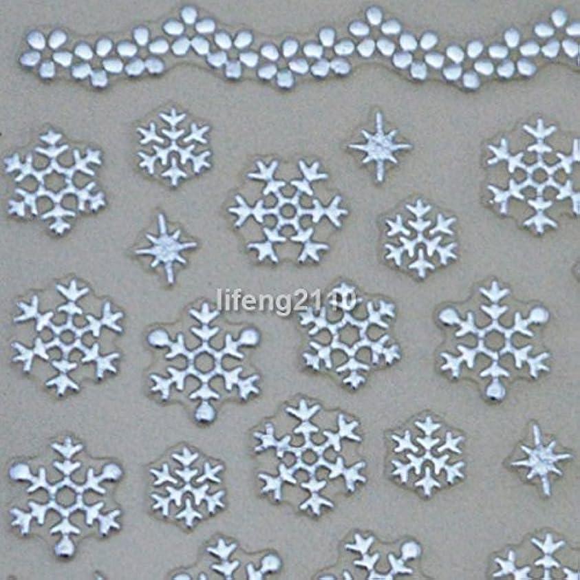 気がついていつキラウエア山Ithern(TM)2PCSクリスマスシルバー3Dネイルアートステッカーデカールネイルデコレーション用品ツール冬スノーフレークデザインBLE131J