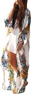 JAGETRADE女性休暇水着カバーアップヘレニズムスタイルヴィンテージ不規則花柄オープンフロント着物カーディガンビーチマキシロングショール