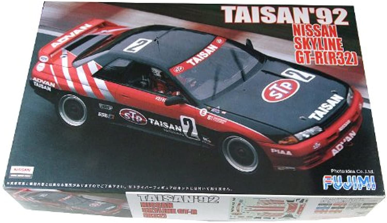 1 24 R32 Skyline Taisan 1992 (Model Car) Fujimi Group A No.13