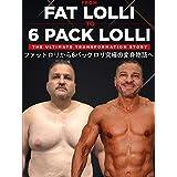 ファットロリから6パックロリ究極の変身物語へ From Fat Lolli To 6 Pack Lolli