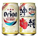 オリオンビール ドラフト 350ml缶×24本