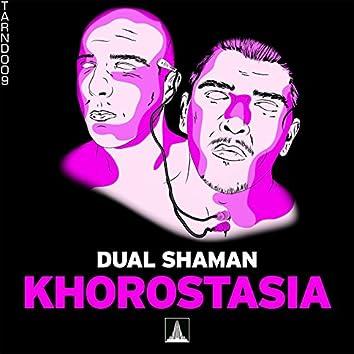Khorostasia