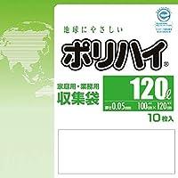 【ケース販売】 ポリハイ ごみ袋 120L 0.05 半透明 (LP-12HT) 10枚入×15冊