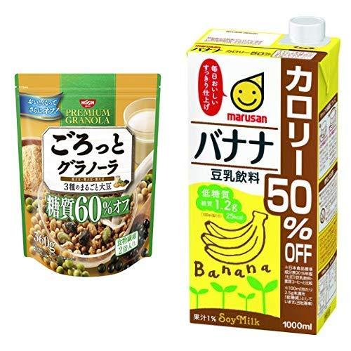 【セット買い】ごろっとグラノーラ3種のまるごと大豆糖質60%オフ360g 360gX6袋 + マルサン 豆乳飲料バナナ カロリー50%オフ 1L×6本